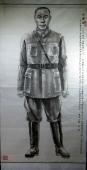 抗日阵亡将军--郝梦麟