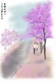 紫楹花树下