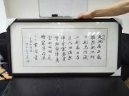 刘万珠几幅书法作品寻转手