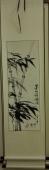 墨竹诗韵图43x160厘米980