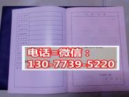 北京上海天津河北山东建筑企业资质证 安全...